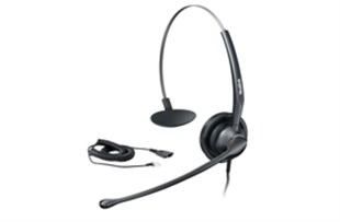 YEALINK YHS33 IP PHONE HEADSET MIC NOISE CANCELLING 1X RJ9 QD ADAPTER 330 ADJUSTABLE MICROPHONE